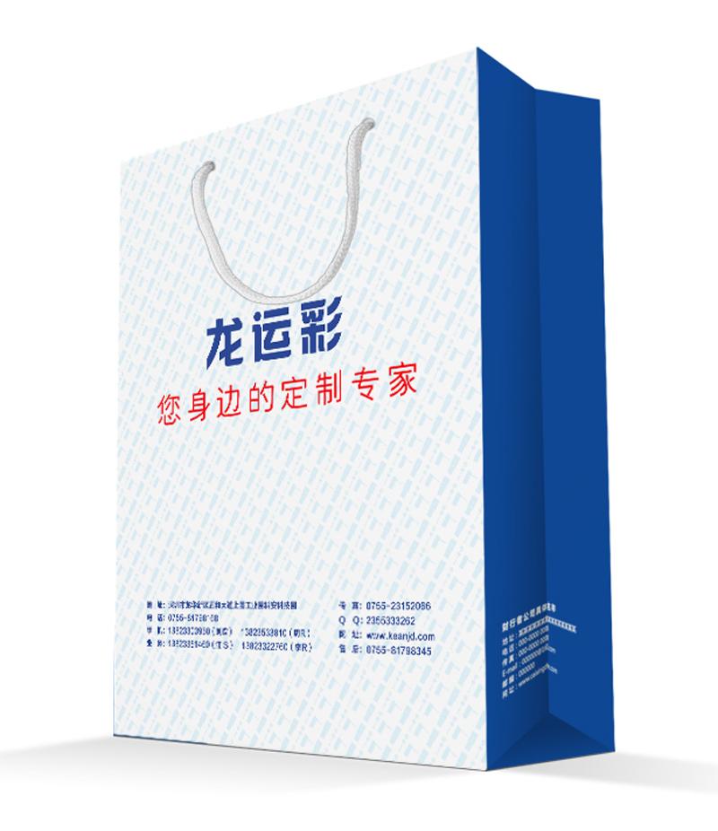Custom Hand-carry Bag